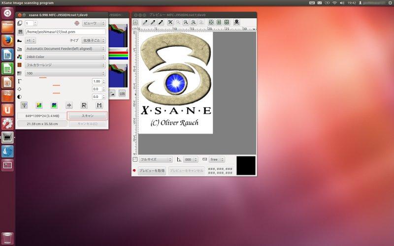 Ubuntu freak スキャナー接続32ビット版のプリンターの設定