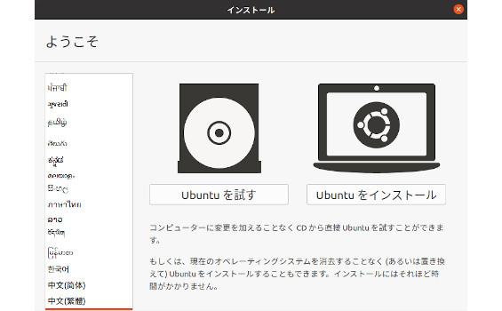 インストール Xvideoservicethief windows ubuntu